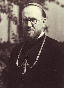 Vasile Aftenie (1899-1950)
